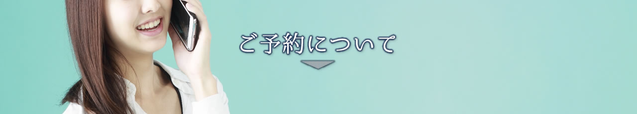 main-visual_r